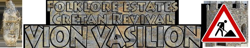logo-klisto-eg