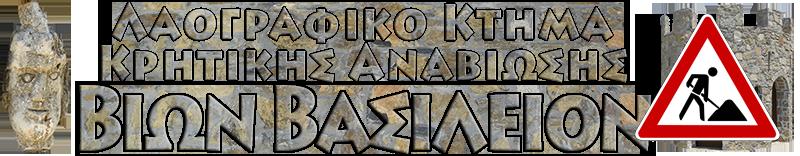logo-klisto-gr